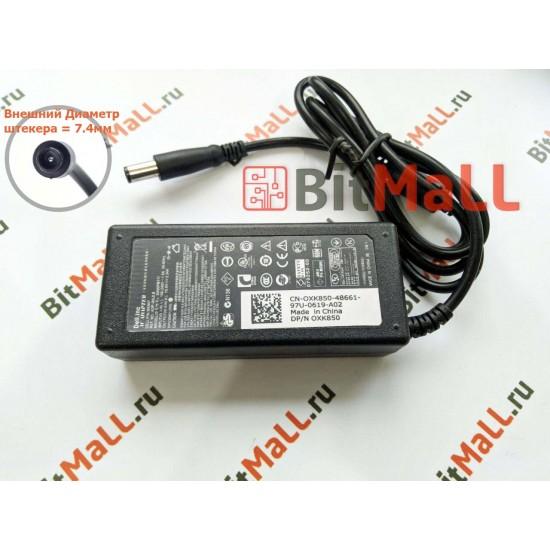 Блок питания (зарядка) ноутбука Dell Inspiron 8500 (19.5V/3.34A)