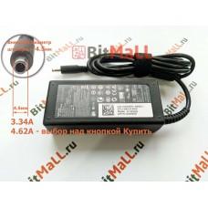 Блок питания (зарядка) ноутбука Dell 19.5V 3.34A 4.5*3.0