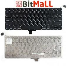 Клавиатура для Apple MacBook Pro A1278 вертикальный Enter