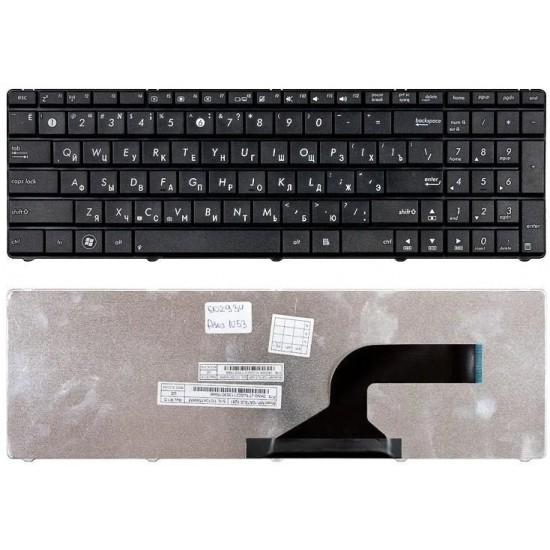 Клавиатура для ноутбука Asus K53S, N53S, X55A, X54H, X54C, X53S, A52J, K52J, N73, K52, G72, N53SV, X52F, X75V, K53E, K53SV, X55VD, N73S, X75VC, A53S, X53U (Тип 1)