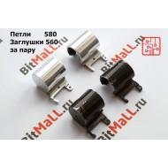 Заглушки петель для ноутбука HP 15-BS509UR (крышечки на петли)