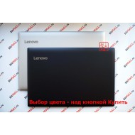 Крышка матрицы для ноутбука Lenovo 320-15ISK 80XH01YQRU