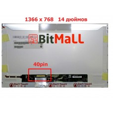 Матрица (экран) для ноутбука MSI A4000-068US