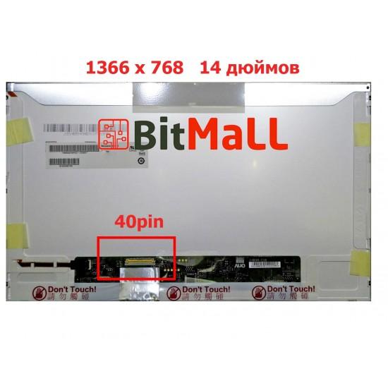 Матрица (экран) для ноутбука eMachines D725